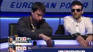 Европейский Покерный Тур 8. Монте-Карло. Главное событие. Эпизод 8/9