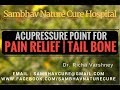 Acupressure Points for Pain Relief in hindi | How to reduce pain using home remedies