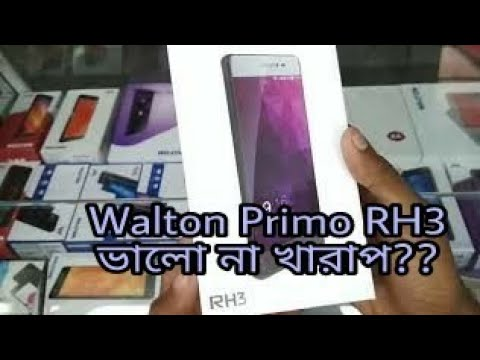 Walton Primo GH7 Hands on Review | Could Be Your Best Choice