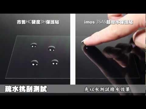 正版 imos 全世界第一款超疏水疏油保護貼,Samsung Note10 / N10 背面