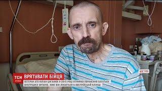 видео 4 вересня у школах України проведуть урок мрій