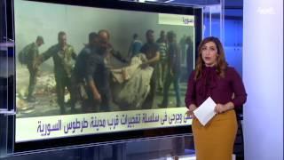 #أنا_أرى تفجيرات إرهابية تستهدف مناطق النظام في سوريا