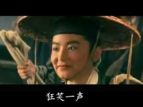 ost.คัมภีร์แดนพยัคฆ์_绝美青霞系列 刀剑若梦