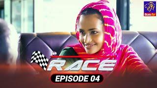 Race - රේස්   Episode 04   05 - 08 - 2021   Siyatha TV Thumbnail