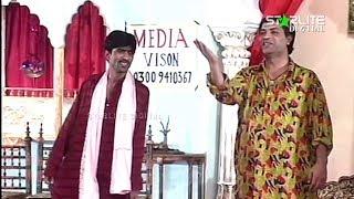 Sajan Abbas and Asif Iqbal Pakistani Stage Drama Full Comedy Clip