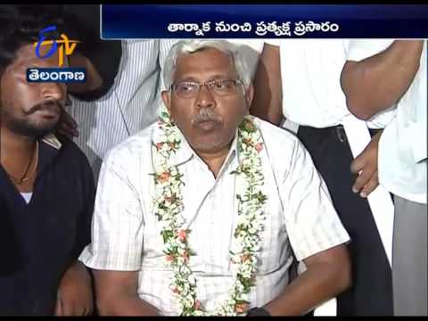 Police Releases TJAC Chairman Kodandaram | Press Meet | Unemployment Rally