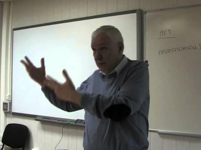 Курс лекций О.Григорьева по современной ЭКОНОМИКЕ