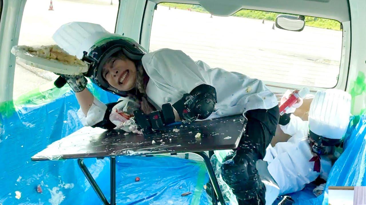 爆走車内でケーキ作ったら大事故起きた