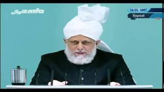 (Urdu) Friday Sermon15 October 2010 Part 3/4