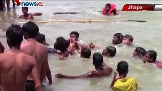 झापामा बाढीका कारण वेपत्ता हुनेहरुको खोजीकार्य तीब्र पारियो - NEWS24 TV