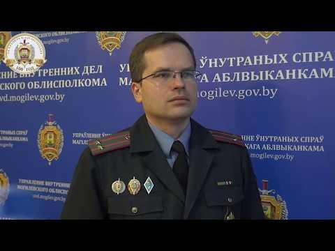 В Кличеве задержан мужчина, сообщивший о готовящемся взрыве в СШ