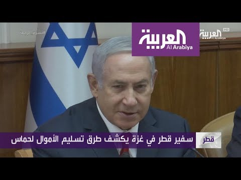 نشرة الرابعة | قطر تستنجد بإسرائيل لإنشاء مطار في غزة  - نشر قبل 39 دقيقة