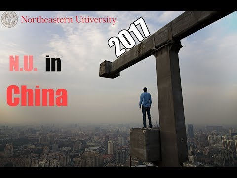 N.U. in China 2017 - Willem Duyck