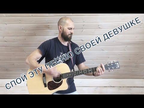 Владимир Кант - ЛАМПОЧКА (первое исполнение)