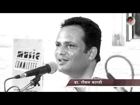 Roshan Bharti_'Dil lagane ki kisi se wo saza paayi ki..bas!'