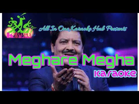 Meghare Megha Karaoke Full Version ||Allin1karaoke Hub || pbinayaka4u