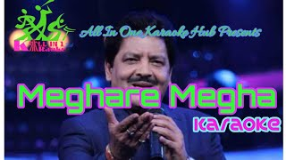 Meghare Megha Karaoke Full Version ||Allin1karaoke Hub || pbinayaka4u