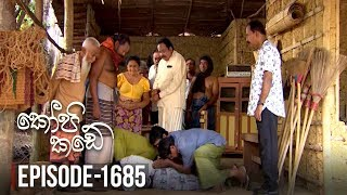 Kopi Kade  | Episode 1685 - (2019-06-02) | ITN Thumbnail