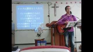 2013.1.14 八戸ノ里キリスト教会で賛美集会が行われました! 「さあ賛美...