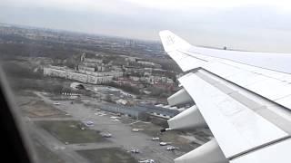 видео Авиабилеты Киев - Мале