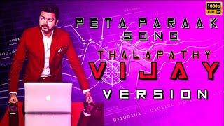Petta - Petta Paraak Official Video Song (Tamil) | Thalapathy Vijay | Sun Pictures | PK Veera Editzz