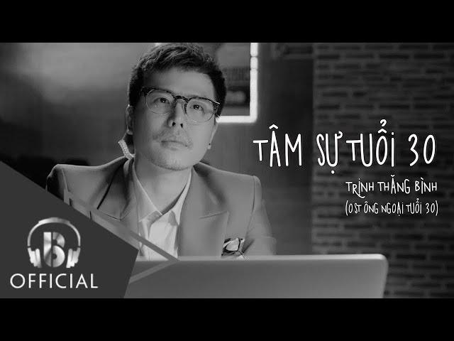 TÂM SỰ TUỔI 30 | TRỊNH THĂNG BÌNH | OST ÔNG NGOẠI TUỔI 30