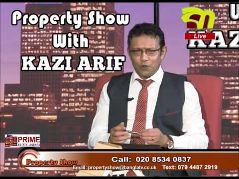 Property Show with Kazi Arif 15December 2016
