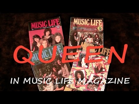039 Music Life Magazines from Japan: Part 1 1970s