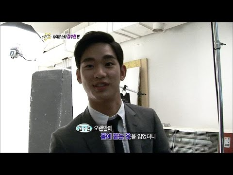 【TVPP】Kim Soo Hyun - Rising Star Interview [1/3], 김수현 - 라이징 스타 인터뷰 [1/3] @ Section TV