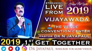 2019 First Get Together | Evening Session: The Venue, Vijaywada | 02-01-2019 | Dr Jayapaul