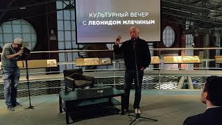 Русские евреи в революции и гражданской войне. Часть 5
