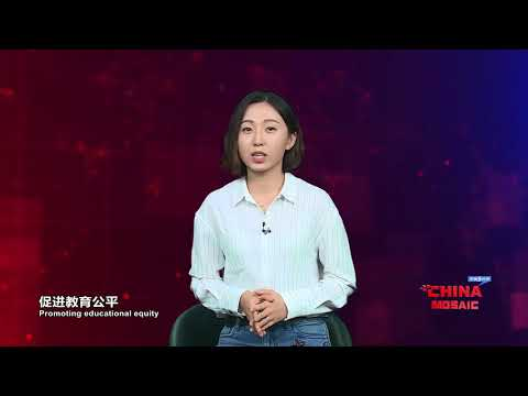 China Mosaic: Online courses benefit children in poor areas