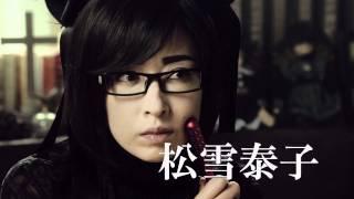 妻夫木聡主演『スマグラー おまえの未来を運べ』は、10月22日(土)...