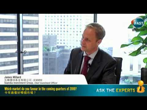 Ask The Experts: Emerging Market Debts Will Continue to Appreciate