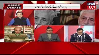 PRIME DEBATE: Naseeruddin Shah' Statement On Bulandshahr Violence As A Worried Indian   Dec 22, 2018 thumbnail