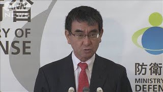 河野大臣が抗議「極めて重大」米軍機が模擬弾落下(19/11/08)