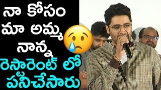 Adivi Sesh Emotional Speech Never Seen Before At Evaru Thanks Meet || Evaru Trailer |