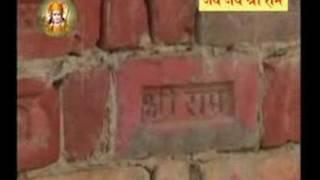 ayodhya karti hein avahan