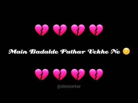 Whatsapp Status Video Punjabi Sad Song 2017 Youtube