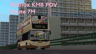 [4x] Roblox Hong Kong KMB 7m POV Timelapse