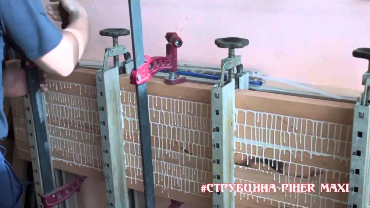 Изготовление - Мебельный щит из лиственницы - YouTube