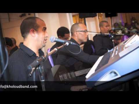 live arabic music band in london فرقة لاحياء الحفلات في لندن