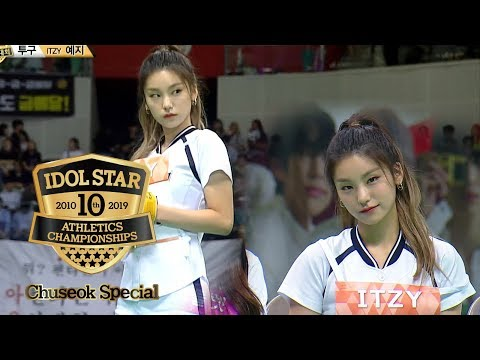 "Yeji's Saying, ""Hit It If You Can!"" [2019 ISAC Chuseok Special Ep 6]"
