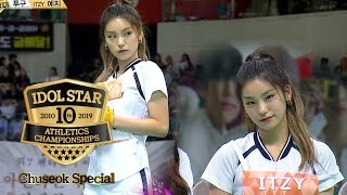 """Yeji's Saying, """"Hit it if you can!"""" [2019 ISAC Chuseok Special Ep 6]"""