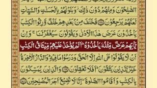 Video Quran-Para09/30-Urdu Translation download MP3, 3GP, MP4, WEBM, AVI, FLV Juli 2018