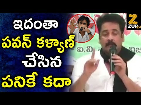 Actor Sivaji SHOCKING Comments on Pawan Kalyan - SivajiSensational Comments on #PawanKalyan