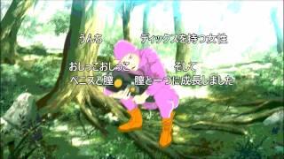Gambar cover Filthy Frank Anime Opening: War Saga (ft. rnkn)