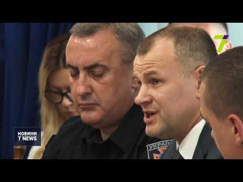 Новости 7 канал Одесса: На момент початку пожежі у психіатричній клініці Одеси один з пацієнтів вже був мертвий