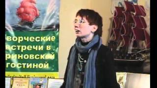 Евгения Бильченко - Звериный язык