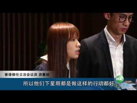 香港青年新政议员拒道歉   《环球时报》提人大释法